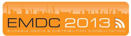 EMDC 2013 Banner