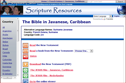 Scripture Earth screenshot